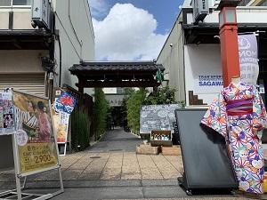 浅草寺店への行き方4
