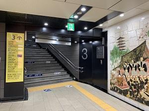 浅草寺店への行き方1