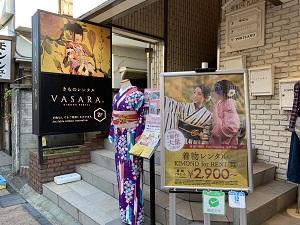 鎌倉小町通り店への行き方6