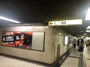 銀座三丁目店への行き方1