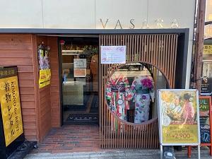 京都祇園店への行き方6