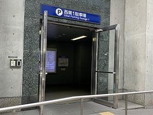 京都駅店(日本旅行TiS京都支店内)への行き方5