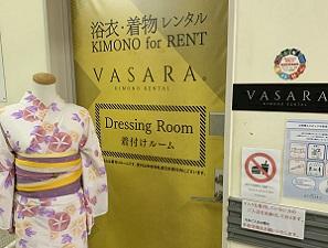 京都駅店(日本旅行TiS京都支店内)への行き方6