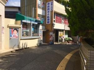 鎌倉駅前店への行き方5