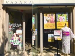 鎌倉駅前店への行き方6