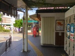 鎌倉駅前店への行き方2