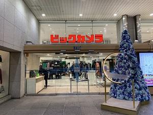 新宿駅前店への行き方3
