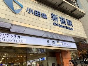 新宿駅前店への行き方1