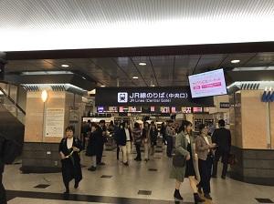 大阪駅店(日本旅行 TiS大阪支店内)への行き方1