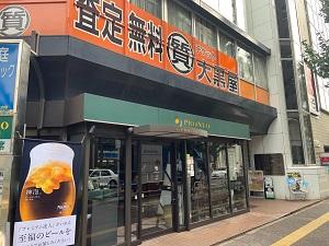 博多駅前店への行き方3