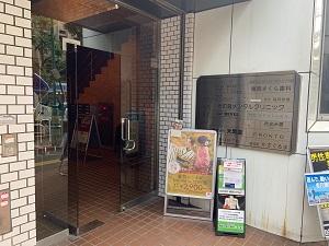 博多駅前店への行き方4