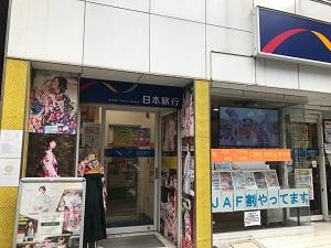 吉祥寺店への行き方5