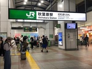秋葉原神田明神店への行き方1