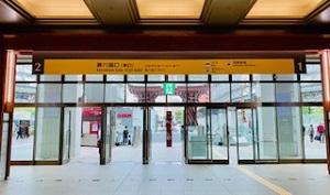金沢駅前店への行き方1