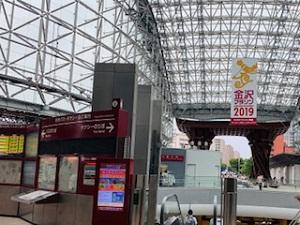 金沢駅前店への行き方2