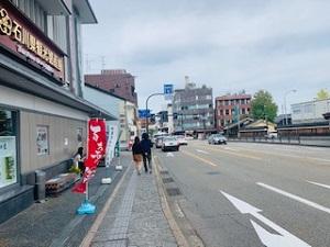 金沢兼六園店への行き方3