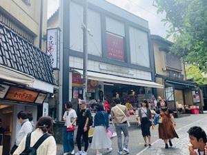 金沢兼六園店への行き方6