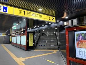 浅草雷門店への行き方1