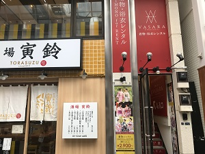 浅草駅前店への行き方4