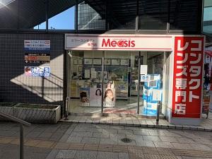 川越駅前店への行き方4