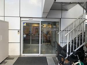 川越駅前店への行き方6