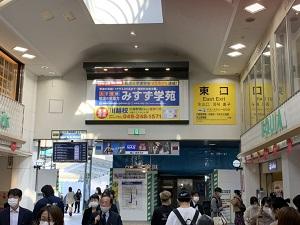 川越駅前店への行き方1