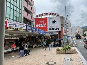 熱海 旅館立花店への行き方2